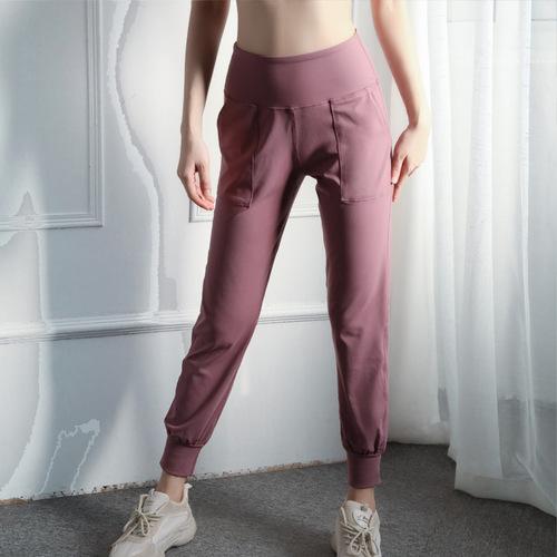 Sports yoga pants women season loose quick dry straight tube Harem Pants Yoga suit running fitness elastic pants