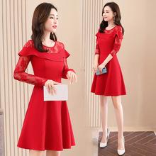 紅色連衣裙2019新款秋裝一字肩蕾絲裙女小個子氣質修身打底裙子潮
