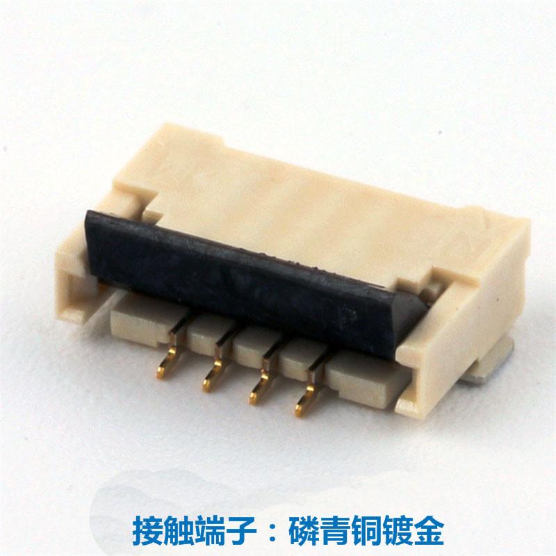 东莞厂家直销前插后压卧贴式1.0mm间距4pin上下接触FPC/FFC连接器