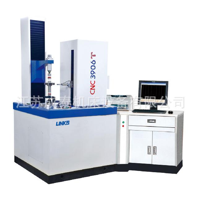 低价出售哈量CNC3906T齿轮测量中心