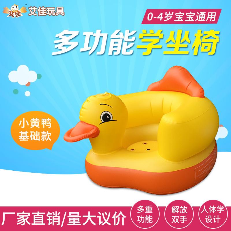 现货批发PVC充气儿童沙发便携式多功能宝宝餐椅婴儿浴凳学坐椅