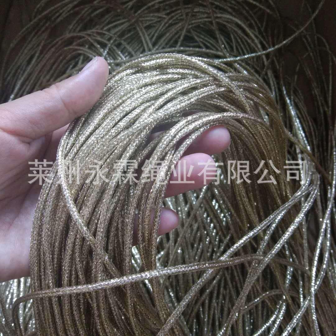 厂家批发DIY工艺品金葱银葱绳子 金银丝吊牌绳 礼品盒服装线绳