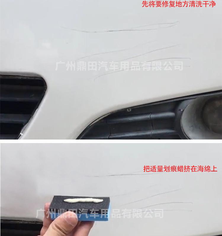 Scratch Repair Wax - Big Can - Detail Page _11.jpg