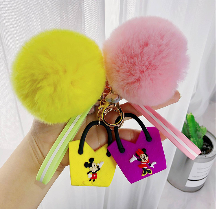 Plastic Korea Geometric key chain  (1)   NHBM0742-1