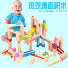 反斗城TRU木制弹珠轨道滚珠大型创意搭建积木益智玩具100pcs