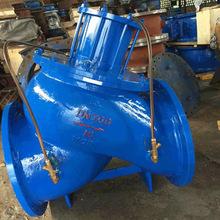 廠家直銷 差壓旁通平衡控制閥 800X-16C DN600 水力控制定位水閥