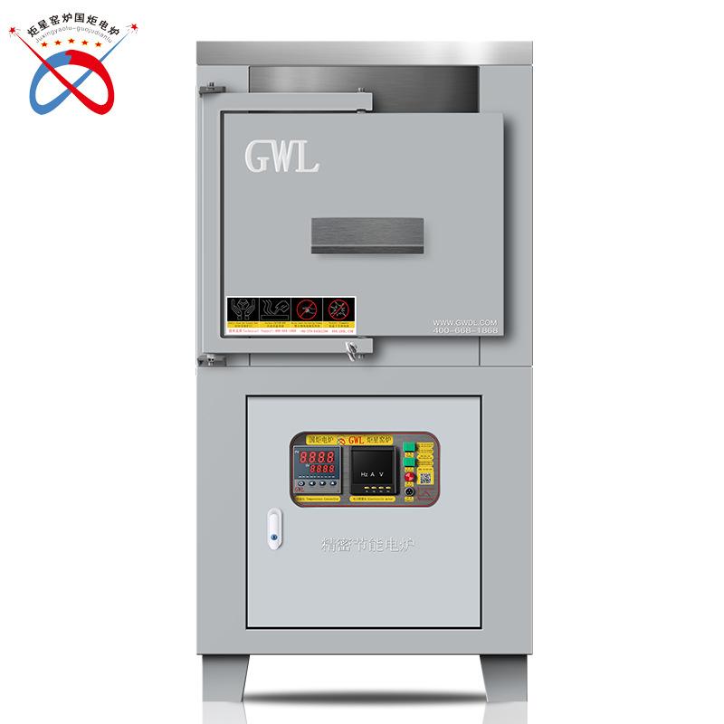 厂家批发环保高精度箱式炉(带进气和排气口)金属、烧结、熔化