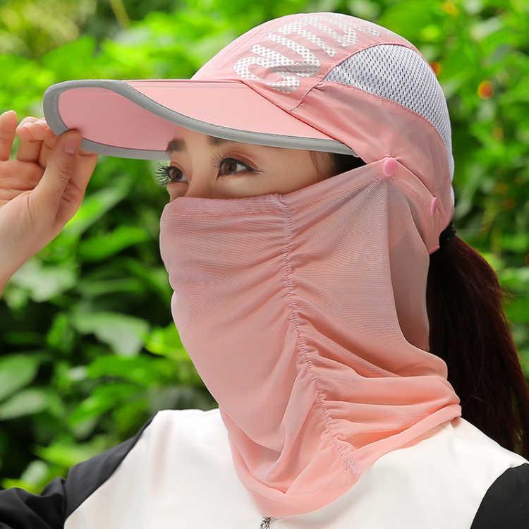太多阴阻远晚阳帽男女春夏遮脸部防晒防紫外线骑车择这遍蔗蒸阳帽