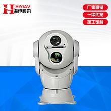 供应 流动抓拍云台摄像机智能红外云台摄像机应急指挥云台摄像机