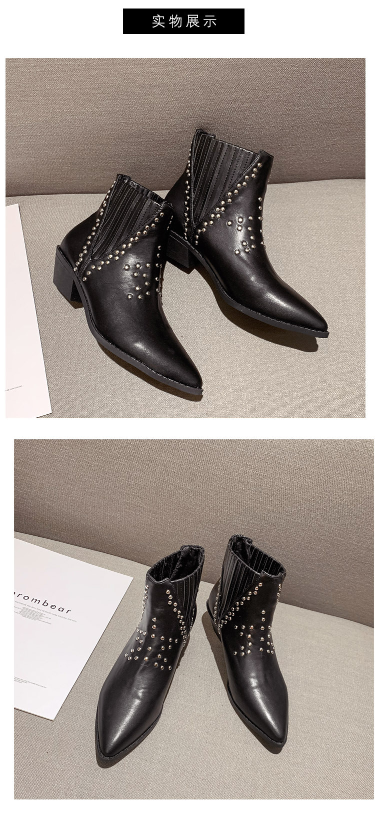 England with thick ankle boots NHSO157347