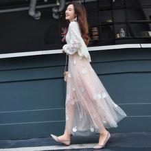 Váy nữ thời trang, dáng dài thanh lịch, màu sắc trang nhã, mẫu mới