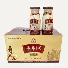 神丹1號醋蛋液180毫升整箱12瓶 口味純正/ 鮮雞蛋加釀造食醋制作