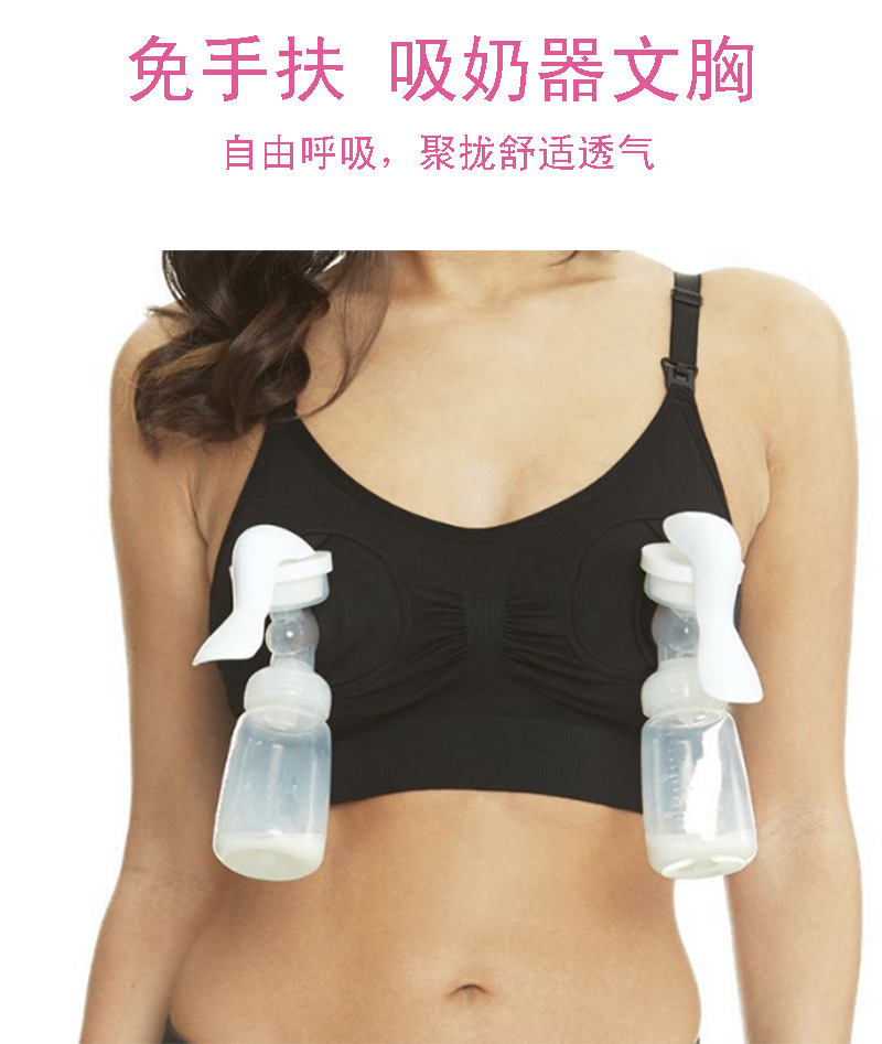 Postpartum pregnant women's mommy breast pump breastfeeding without steel ring breastfeeding breastfeeding bra NHML181895