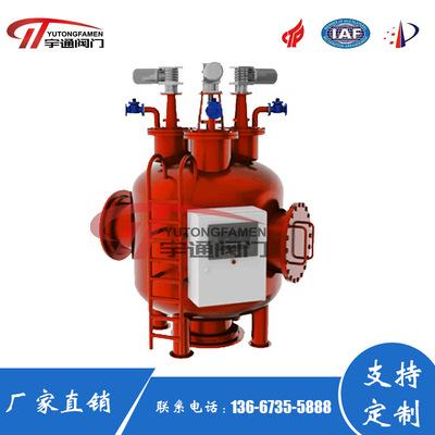 宇通閥門廠家直銷自清洗過濾器全自動自清洗過濾器CANF-DT