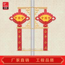 led扇形中国结 广告文字可按要求定制中国结灯箱  户外市政工程