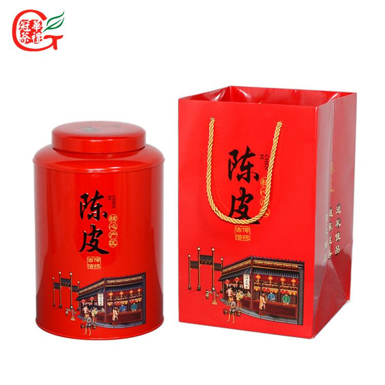 爆款特价 冠华厂家直销155陈皮桶铁罐茶叶礼品包装新会特产包装盒