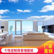 天空3d棚顶墙纸天花板酒店主题餐厅客厅壁画蓝天?#33258;?#22721;纸