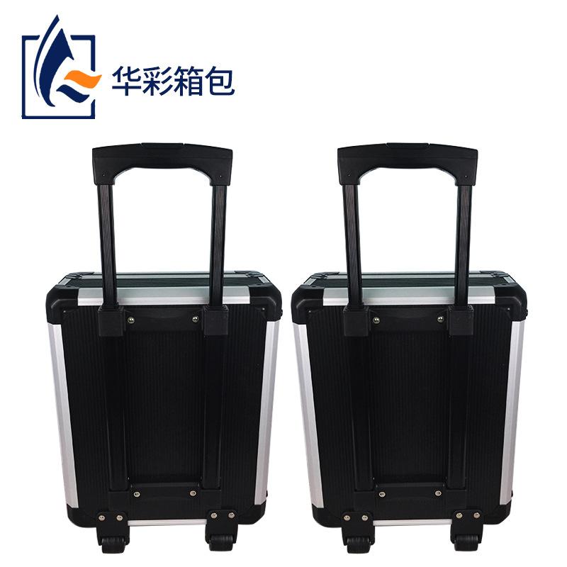 华彩箱包专业定制生产拉杆铝合金工具箱仪器设备箱包HCLG-11价优