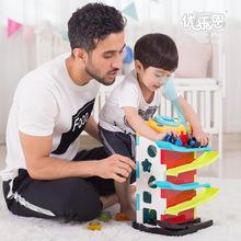 優樂恩電動軌道多功能游戲屋男女孩滑翔小車兒童大號拼裝益智玩具