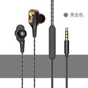 源头厂家四核双喇叭线控带麦克风音乐游戏耳机专属.入耳式