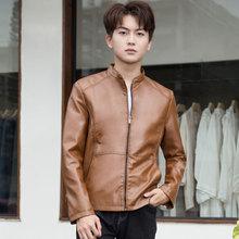 春秋季皮衣男修身韩版潮流帅气青年机车服皮夹克春装薄款男士外套