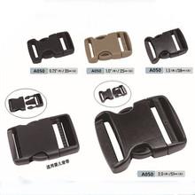 欣运扣具专业箱包配件 安全环保书包插扣 双d叉扣 欢迎订购
