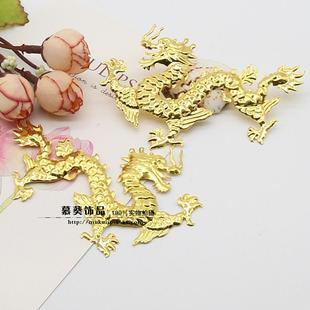 DIY Jewelry Accessories Costume Headwear Material Dragon Flower Piece 85*57mm Gold