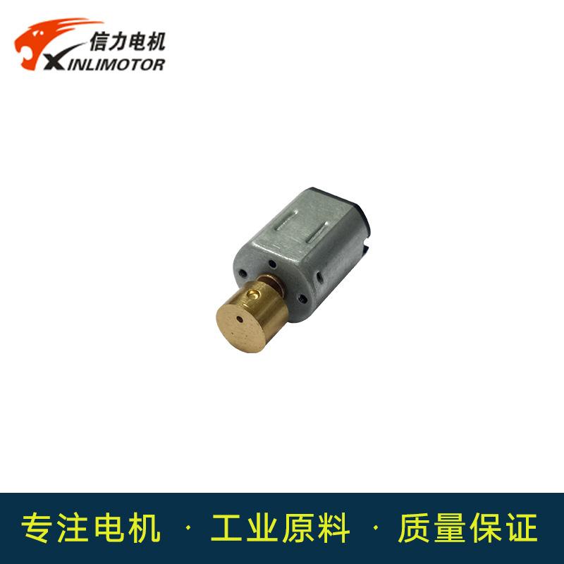 N20微型直流铜电机 眼保姆振动马达 成人用品玩具按摩器震动电机