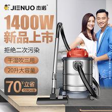 厂家直销杰诺家用清洁吸尘器车用强力大功率手持干湿两用吸水机