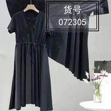 SS 腰部松紧抽绳 女式黑色连衣裙072305