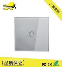 超薄86型無線智能遙控器 觸摸隨意貼開關鋼化玻璃面板免布線
