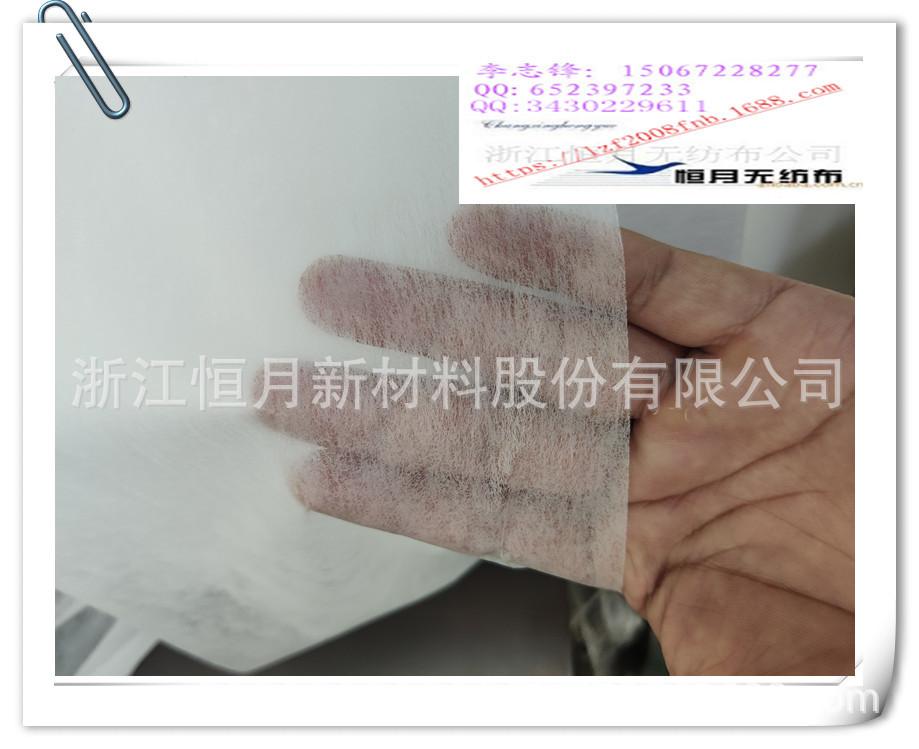 复合专用光面无纺布,ES亚光无纺布,光面热轧无纺布,无纺布纸!