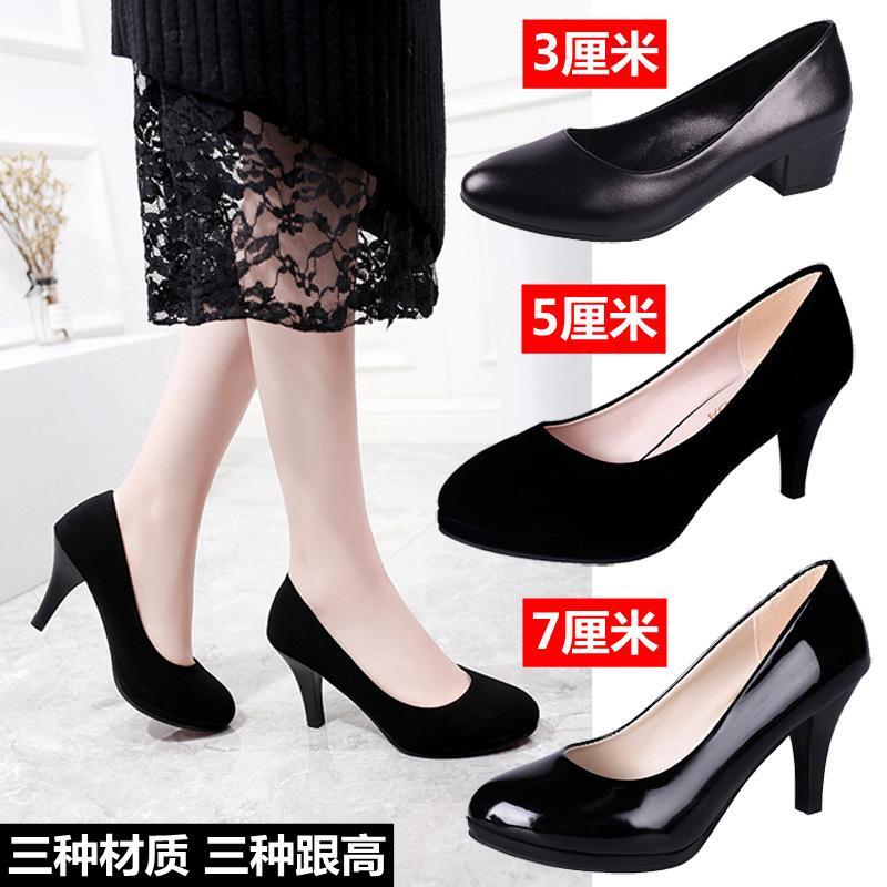 职业高跟鞋女秋黑色礼仪正装圆头粗跟3-5cm7中跟细跟学生工作皮鞋