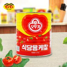 韩国进口不倒翁番茄酱奥土基番茄调味酱奥多基西红柿酱3.3kg调料