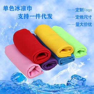Korea magic cold towel summer sports heatstroke cold cold towel monochrome full polyester cold silk ice towel wholesale customization