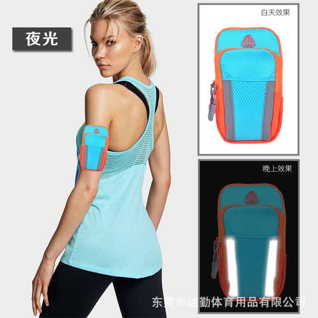 潜水料户外运动臂包男女跑步手臂包防水手腕包手机套跑步包手机包
