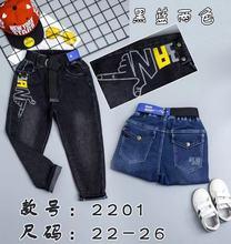 秋季中大童男童骑兵斜面料时尚高腰韩版牛仔裤22-26码段