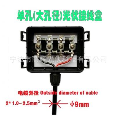 大功率单孔6个二极管太阳能光伏接线盒