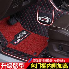 海馬s5青春版福美來m5 m6 s7專用全包圍汽車腳墊手動擋地毯式腳墊