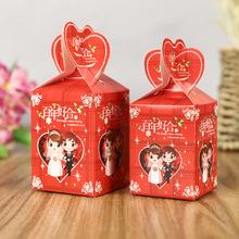 婚慶喜慶用品批發廠家直銷 婚禮糖盒 結婚喜糖包裝盒魚尾喜糖盒子