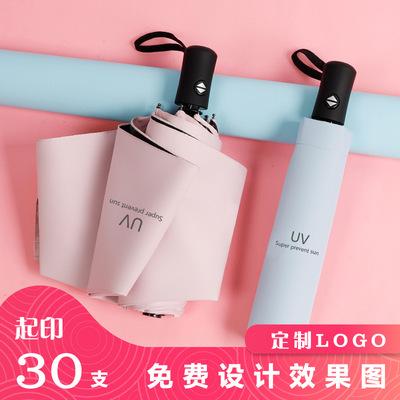 韩国少女三折叠加厚黑胶防晒遮阳森系太阳伞常规加粗雨伞批发价