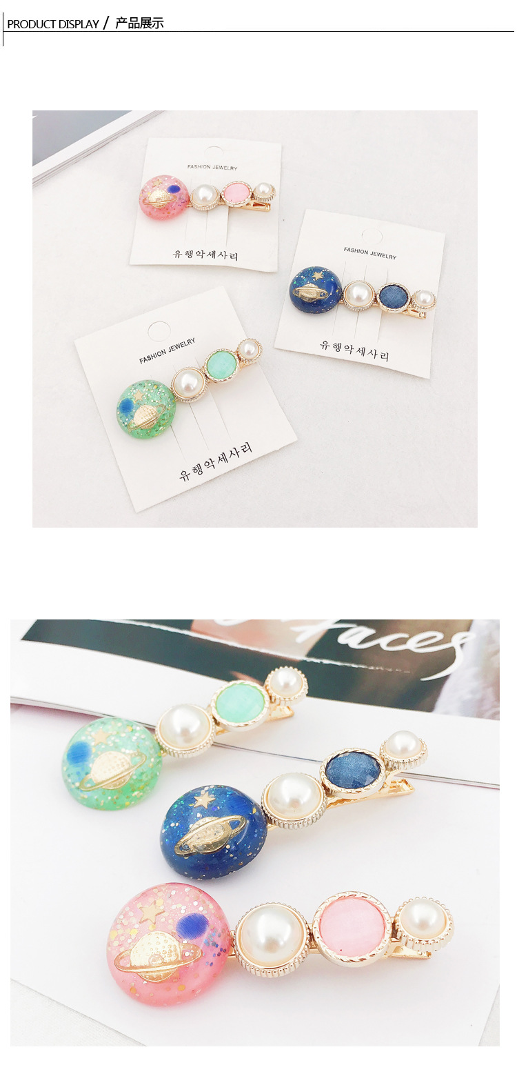 Korea's new starry milky way simple pearl cheap card wholesale NHDQ207415