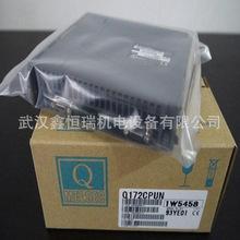 三菱Q系列CPU模塊 Q172CPUN現貨 質保一年
