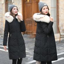 2019冬装品牌羽绒服大码修身中长款女士白鸭绒加厚外套时尚女棉衣