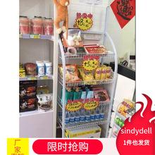 超市創意美甲店鋪擺設貨架貨物便攜式零食便宜酒店展示架物品網格