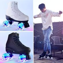 溜冰鞋雙排輪滑鞋成年人男女四輪旱冰鞋閃光轱轆溜冰場專用滑冰鞋