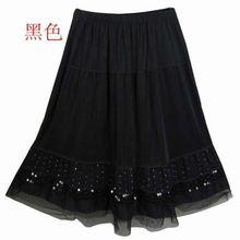 裙子廣場舞中老年夏季時尚媽媽冰絲裙女式半身裙中年裝短裙特價