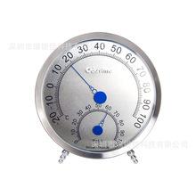 歐達時TH600B溫濕度計,室外氣象計,室內溫濕度儀表不銹鋼600B