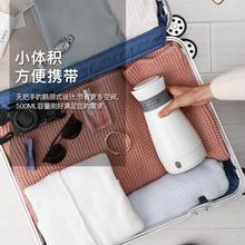 摩飞便携式烧水壶电热水壶全自动家用小型保温一体旅行折叠电水壶
