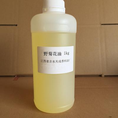 天成香料現貨供應包郵植物香料日化用原料野菊花精油